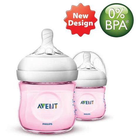 Philips Avent Bottle 125 Ml Isi 2 Blue Dot Murah philips avent bottle 2 x 4oz 125 ml pink