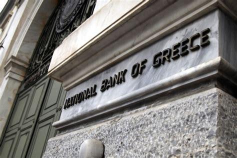 griechenland bank tsipras erkl 228 rt griechenland rettung f 252 r gescheitert