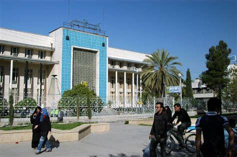 bank melli iran manypics pictures shiraz iran 1999