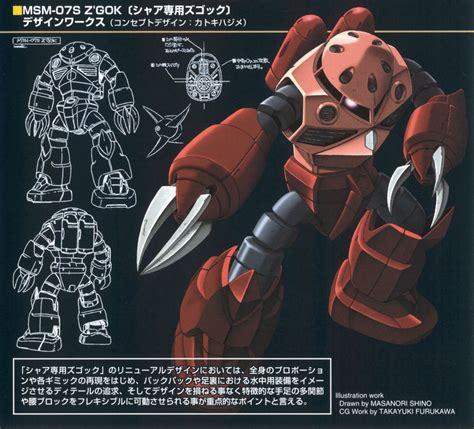 Kaos Gundam Gundam Mobile Suit 69 gundam page 69 yande re