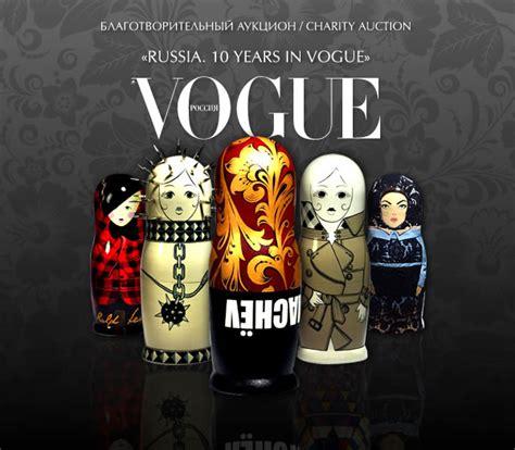 Happy Birthday Vogue by Happy Birthday Vogue Russia Russian Vogue Matryoshka