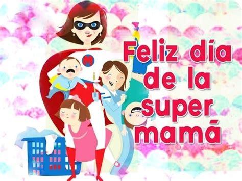 imagenes bonitas feliz dia hermosas imagenes de feliz dia de la madre imagenes nuevas