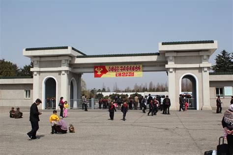 Central Zoo - Pyongyang - Democratic People's of Korea