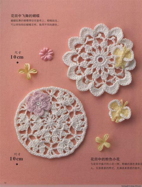 bordure all uncinetto per tende bordi uncinetto per tende simple tendine con fiori with