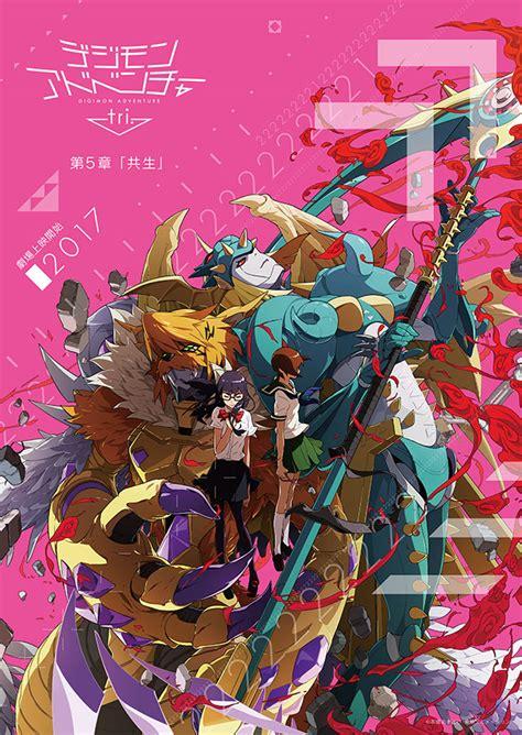 film anime com le film anime digimon adventure tri partie 5 en trailer