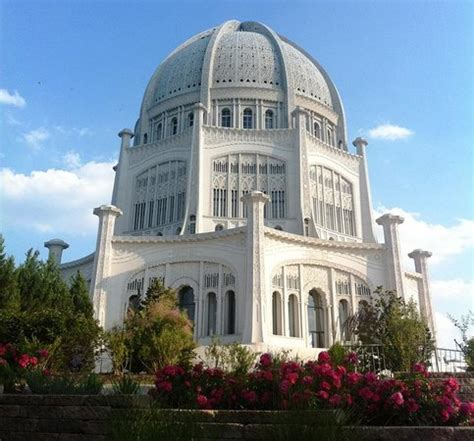 Baha I House Of Worship by Baha I House Of Worship Chicago Picture Of Baha I House