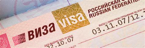 visto ingresso russia visto russia come ottenere il visto turistico russo