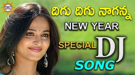 www simon mohan new year song digu digu naganna dj evergreen new year special hit song