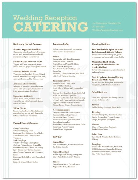 buffet wedding menu page 1