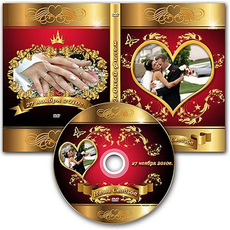 Wedding Background Cd by Dvd Cover Background