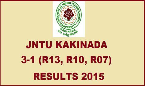 Jntu Results Mba 3rd Sem 2015 by Jntuk 3 1 R13 R10 Regular Supply Results 2017 Declared