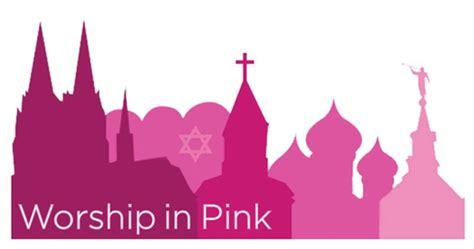 designmantic affiliate worship in pink susan g komen virginia blue ridge 174