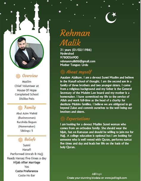 muslim marriage resume format for boy how to write a muslim marriage biodata sles you can copy
