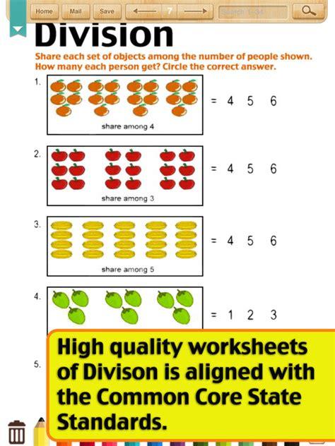 Kids Math Division Worksheets(Grade 3) (iPad) reviews at