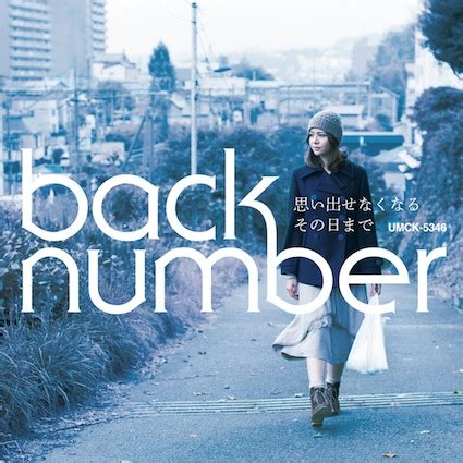 back number boku no namae wo lyrics videos of back number 22 jpopasia