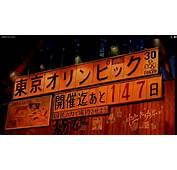 AKIRA・アキラ」 1988年・映画アニメ