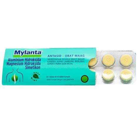 Obat Mylanta mylanta