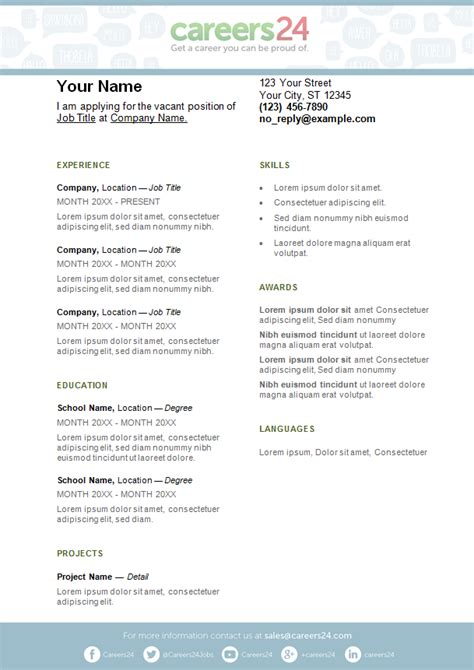 page cv template south africa cv template simple cv