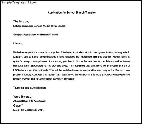 School Transfer Request Letter Exles Sle School Transfer Letter Request Cover Letter Format Application Letter For School Branch