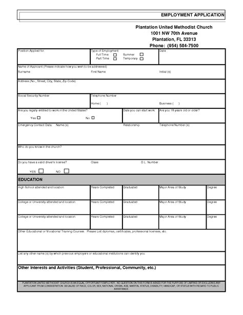 free employment application form template free online