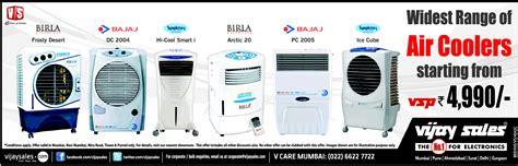 Water Dispenser Vijay Sales vijay sales goregaon west mumbai vijay sales holidays oo