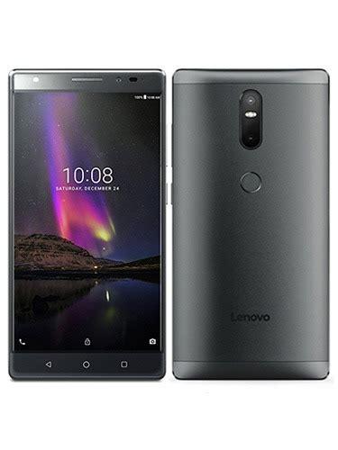 Lenovo Phab 2 Plus lenovo phab 2 plus price in india phab 2 plus specification features comparisons phab 2
