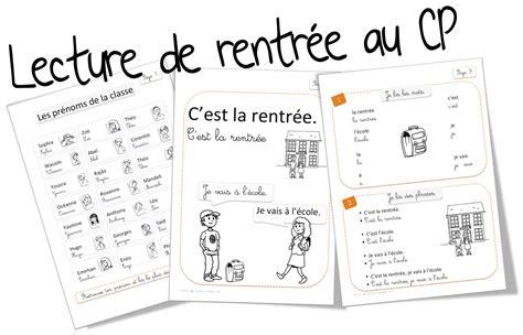 Calendrier U De M La Lecture Au Cp En Septembre New Bout De Gomme