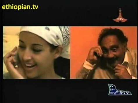 film ethiopian drama gemena 2 episode 6 ethiopian drama clip 3 of 3 doovi