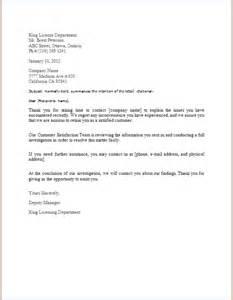 complaint response letter template doc word excel