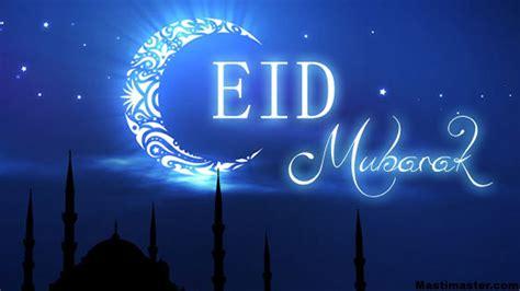 eid mubarak image  eid mubarak pics  whatsapp