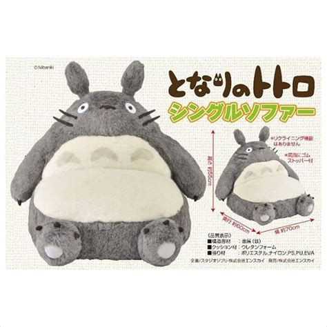 totoro couch new single sofa my neighbor totoro plush big stuffed couch