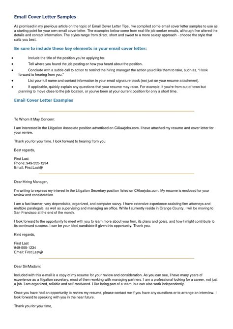 Resume Cover Letter Sles For Security Officer Email Resume Cover Letter Template Resume Builder