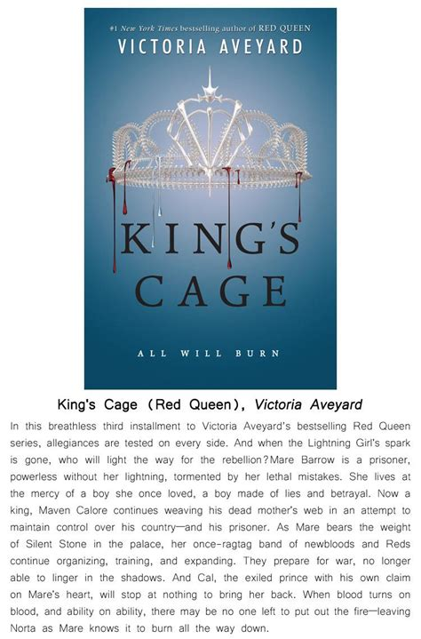 kings cage red queen 10 books coming out soon you won t want to miss