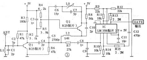 Datasheet Led Infravermelho Receptor