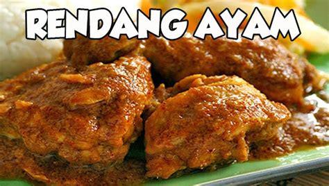 resep rendang ayam padang lezat bumbu pedas