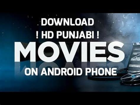 Mobile Punjabi Free by How To Hd Punjabi For Free In Mobile