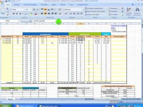 calculo de nominas en excel 2008 2013 automatizado herramientas de programa para calculo de nominas 2008 2013 exporta a excel
