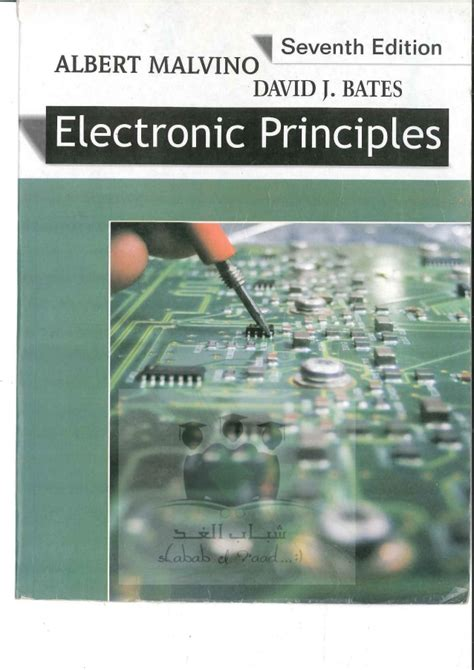 digital electronics principles and integrated circuits by anil k maini pdf digital electronics principles and integrated circuits 1st edition 28 images electronic