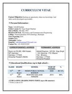 curriculum vitae curriculum vitae services