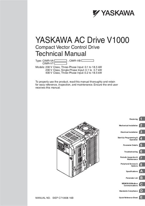 yaskawa v1000 wiring diagram yaskawa a1000 drive manual