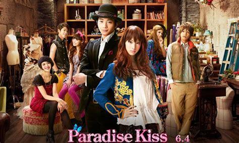 ultraman film izle paradise kiss j film vostfr anime ultime