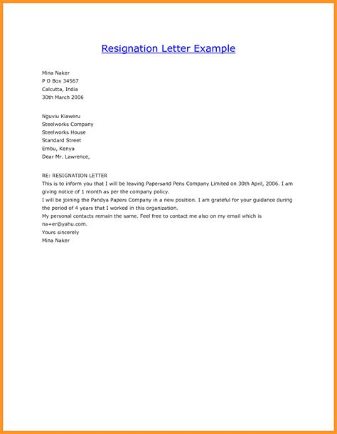 Resignation Letter Questions writing letter of resignation sle bio letter format