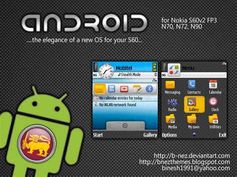 new themes s60 android theme for s60 by b nez on deviantart
