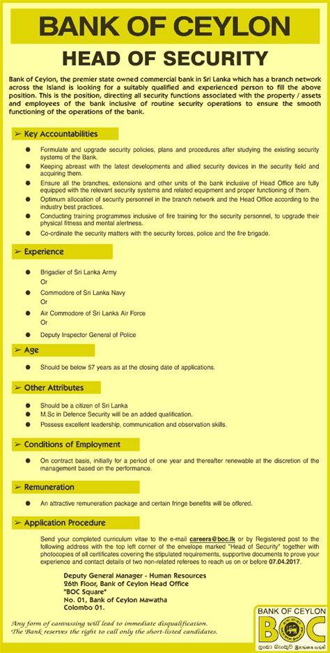security bank careers vacancies of security bank of ceylon derana