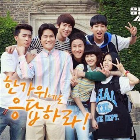 Drama Korea Reply 1994 8tracks radio reply 1994 director s cut 14 songs