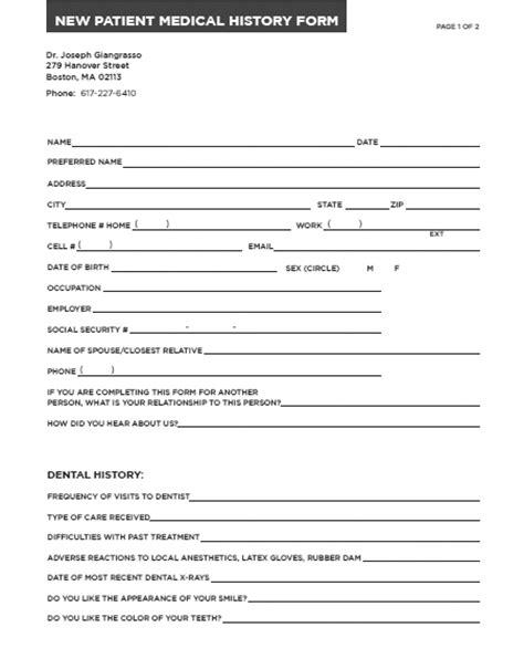 giangrasso dental associates medical history form for