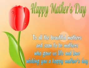 mothers day quotes from in from form the bibile 2013 from to