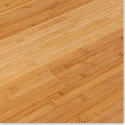 Yanchi Bamboo   A Grade Collection Carbonized Horizontal