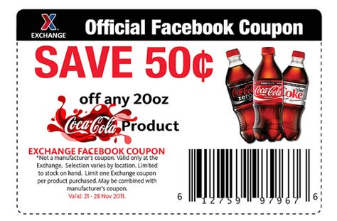 coca cola coupons july 2018