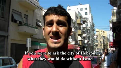 israelis    treat  palestinians
